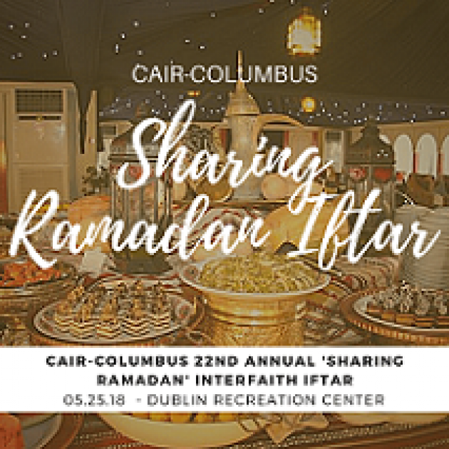 Drawing of a spread of food on fancy plates in the foreground and a cityscape and night sky with stars in the background. The words CAIR Columbus Sharing Ramadan Iftar and details are also on the picture