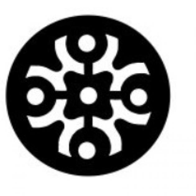 Black circle with designs inside like a mandala