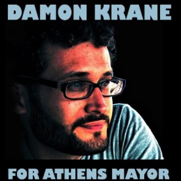 Damon Krane