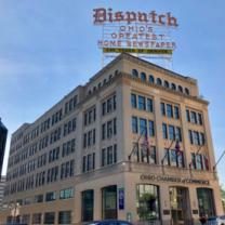 Dispatch building