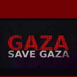 Red and black background with words Gaza, Save Gaza