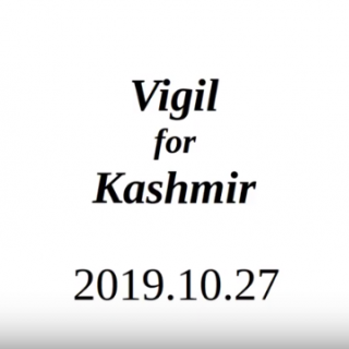 Words Vigil for Kashmir 2019.10.27